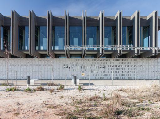 Biblioteca de Ronda «Presidente Adolfo Suárez»